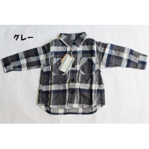 子供服 男女 日本製 チェック柄長袖シャツ 80cm 90cm 95cm ブルーアズール 70%OFF メール便OK RW17|akitaoutlet