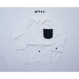 子ども服 男の子 男児 ベビー キッズ セール 長袖 日本製 シャツ フォーマル 入園 BLUEU ...