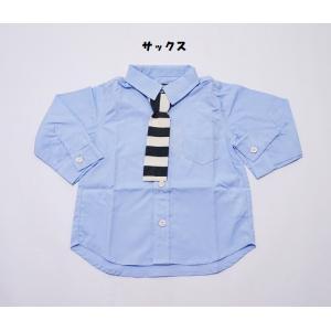 子供服 男の子 長袖 ネクタイ付きシャツ ブルーアズール BLUEU AZUR 90cm 95cm 70%OFF メール便OK RW29|akitaoutlet