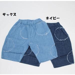 ※当店の商品はすべて新品です。 子ども服 男の子 女の子 男児 女児 ベビー キッズ セール パンツ...