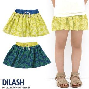 子供服 女の子 ボタニカルプリントフレアスカート ディラッシュ DILASH 80cm 90cm メール便OK DS1|akitaoutlet