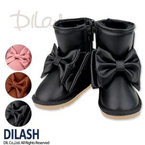 子供用靴 女の子 ボアブーツ ディラッシュ DILASH 14cm 15cm 16cm 18cm 1...