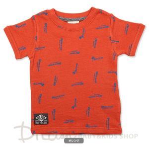 子供服 男の子 半袖 ロゴ総柄Tシャツ 80cm 100cm ディラッシュ 70%OFF メール便OK LS16|akitaoutlet|03