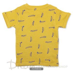 子供服 男の子 半袖 ロゴ総柄Tシャツ 80cm 100cm ディラッシュ 70%OFF メール便OK LS16|akitaoutlet|05