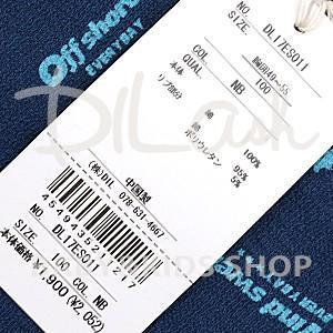 子供服 男の子 半袖 ロゴ総柄Tシャツ 80cm 100cm ディラッシュ 70%OFF メール便OK LS16|akitaoutlet|08