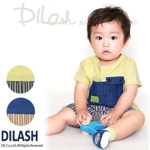 子供服 男の子 ポケット半袖ロンパース ディラッシュ DILASH 70cm 80cm 70%OFF メール便OK DS3|akitaoutlet