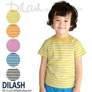 子供服 男の子 女の子 ボーダー半袖Tシャツ ディラッシュ DILASH 100cm 110cm 120cm 130cm 140cm 70%OFF メール便OK DS3.5|akitaoutlet