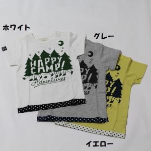 子供服 男女 半袖 HAPPY CAMP Tシャツ ピーグル PeeeEAGL 80cm 90cm 60%OFF メール便OK RS24|akitaoutlet