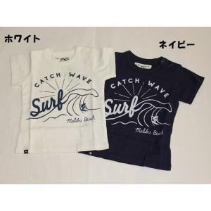 子供服 男の子 トップス SURF 半袖Tシャツ ピーグル 80cm 70%OFF メール便OK RS18|akitaoutlet