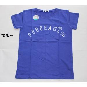 子供服 男の子 女の子 ロゴプリント半袖Tシャツ Fサイズ ピーグル ジュニア 70%OFF メール便OK RS11|akitaoutlet