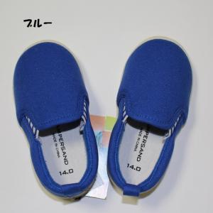 子供用靴 男の子 女の子 無地スリッポン アンパサンド ampersand 14cm メール便NG K95|akitaoutlet