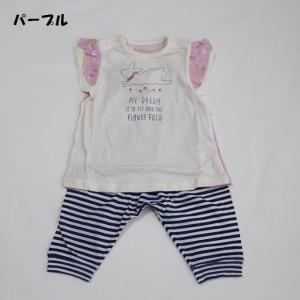 子供服 女の子 うさぎ柄半袖かぶりパジャマ アンパサンド ampersand 90cm 70%OFF メール便OK FS79|akitaoutlet