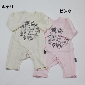 ※当店の商品はすべて新品です。 子ども服 ベビー服 セール 女の子 カバーオール ロンパース 動物 ...