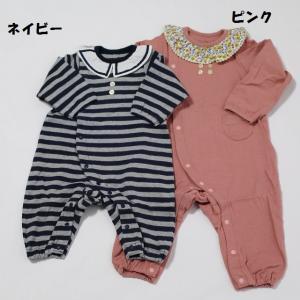 ※当店の商品はすべて新品です。 子ども服 ベビー服 セール 女の子 カバーオール ロンパース 無地 ...