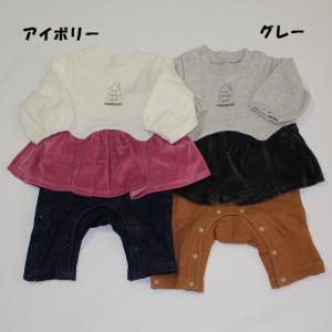 ※当店の商品はすべて新品です。 子ども服 ベビー服 セール 女の子 ベロアチュニック カバーオール ...