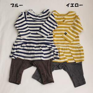 ※当店の商品はすべて新品です。 子ども服 ベビー服 セール 女の子 カバーオール ロンパース 総柄 ...