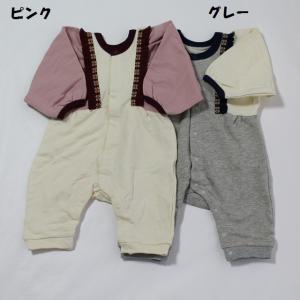 ※当店の商品はすべて新品です。 子ども服 ベビー服 セール 女の子 フリンジ カバーオール ロンパー...