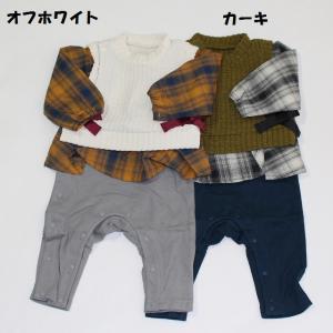 ※当店の商品はすべて新品です。 子ども服 ベビー服 セール 女の子 ニットベスト カバーオール ロン...