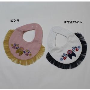 子供服 ベビー 女の子 お花刺しゅうのスタイ アンパサンド ampersand 70-90cm メール便OK K179|akitaoutlet