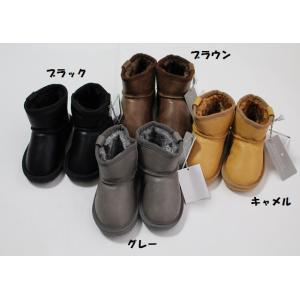 子供用靴 男の子 女の子 合皮ボアショートブーツ アンパサンド ampersand 14cm 14....