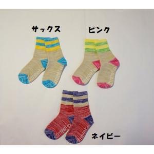 子供用靴下 男女 ソックス ベビー キッズ ラインクルーソックス 13cm-15cm/16cm-18cm アンパサンド メール便OK