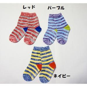 子供用靴下 男女 ソックス ボーダークルーソックス 13cm-15cm/16cm-18cm アンパサンド メール便OK