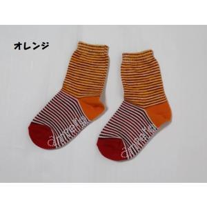 子供用靴下 男女 ソックス メランジ風ボーダークルーソックス 13cm-15cm/16cm-18cm アンパサンド メール便OK