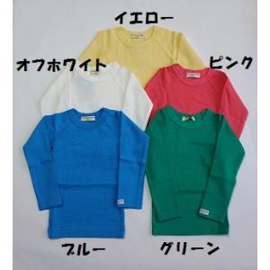 子供服 男女 日本製 無地Tシャツ アンパサンド ampersand 80cm 90cm 95cm 80%OFF メール便OK FW37|akitaoutlet