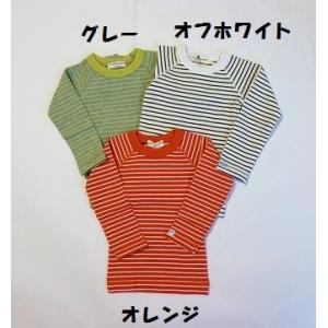子供服 男の子 女の子 日本製 ボーダー長袖Tシャツ アンパサンド ampersand 80cm 90cm 110cm 140cm 80%OFF メール便OK FW37|akitaoutlet