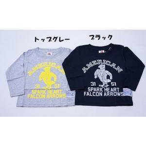 子供服 男の子 FALCONロングTシャツ 90cm 110cm オフィシャルチーム 80%OFF ...