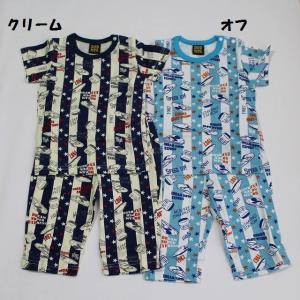 子供服 男の子 新幹線柄半袖パジャマ ドドンパ DODMPA 80cm メール便OK PS2