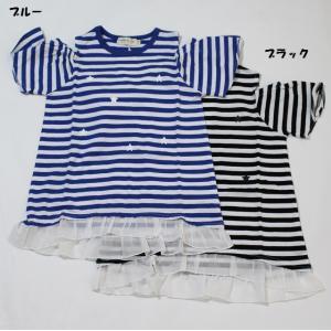 子供服 女の子 半袖 肩あきボーダーTシャツ マーブルミックスマート MARBLE MIX MART 120cm 50%OFF メール便OK RS31|akitaoutlet