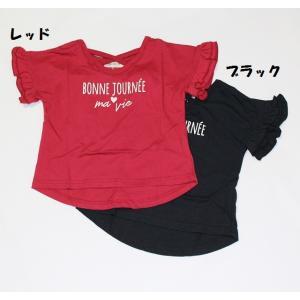 子供服 女の子 半袖 袖フリルロゴTシャツ 100cm 110cm 120cm 130cm 140cm マーブルミックスマート メール便OK RS28|akitaoutlet
