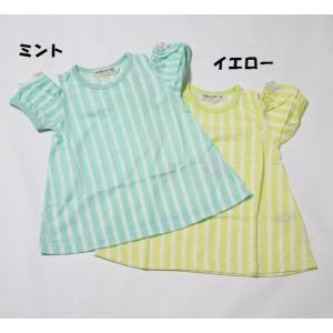 子供服 女の子 半袖 ストライプ柄Tシャツ 100cm 110cm 130cm 140cm マーブルミックスマート メール便OK RS28|akitaoutlet