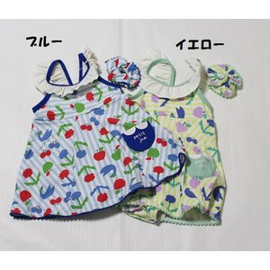 女の子用水着 リンゴとスワンのストライプワンピース水着 プチジャム petit jam 80cm 70%OFF メール便OK K147|akitaoutlet