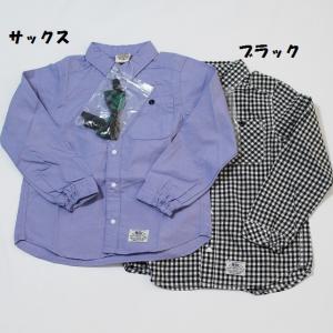 ※当店の商品はすべて新品です。 子ども服 キッズ セール 男の子 男児 長袖 シャツ はおり ネクタ...