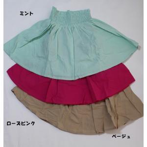 子供服 女の子 ボトムス インパンツ付きシャーリングスカート Seraph 100cm 110cm 120cm 130cm 140cm 55%OFF メール便OK FS90|akitaoutlet