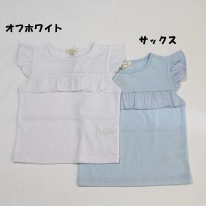 ※当店の商品はすべて新品です。 子ども服 女の子 女児 半袖 Tシャツ トップス フリル オフホワイ...