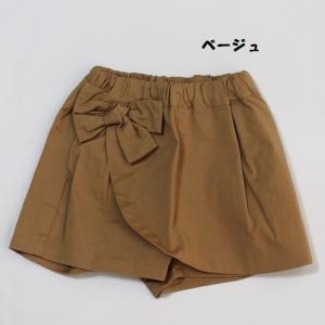 子供服 女の子 ボトムス ラップスカートパンツ セラフ Seraph 90cm 100cm 110cm 120cm 70%OFF メール便OK FS76|akitaoutlet