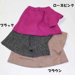 ※当店の商品はすべて新品です。 子ども服 女の子 女児 キッズ セール スカート インパンツ付き ロ...