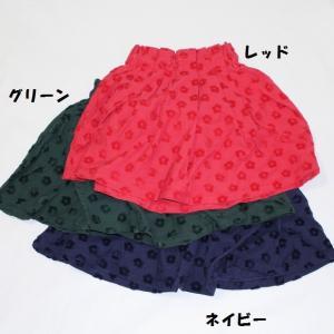 ※当店の商品はすべて新品です。 子ども服 女の子 女児 キッズ ジュニア セール スカート インパン...
