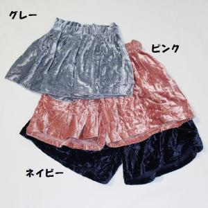 ※当店の商品はすべて新品です。 子ども服 女の子 女児 キッズ ジュニア セール ショートパンツ ボ...