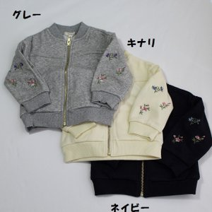 ※当店の商品はすべて新品です。 子ども服 セール キッズ ジュニア 女の子 女児 ジャケット ブルゾ...