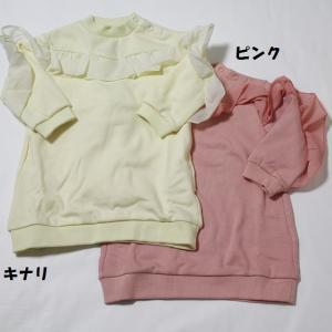 ※当店の商品はすべて新品です。 子ども服 キッズ ジュニア セール 女の子 女児 長袖 ワンピース ...
