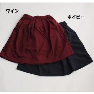 子供服 女の子 ボリュームスカート セラフ Seraph 100cm 110cm 120cm 130cm 60%OFF メール便OK FW77|akitaoutlet