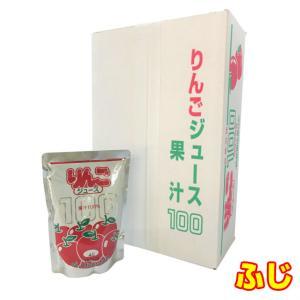 1番人気のりんごジュース!  地元増田産の「ふじ」を皮ごとジュースにしているので、 栄養成分を損なう...