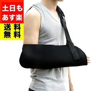 アームホルダー は、肩 及び 体全体 で 腕 の 重さ を 支える ことで 集中 する 重さ を 緩...