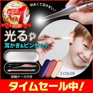 BEREAM 子供 用 耳かき ライト 付き こども 光る 耳かき led シリコン 製 子ども み...