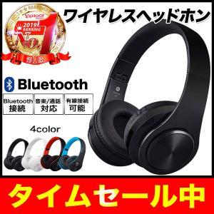 日本語説明書なし。基本説明は商品画像をご覧ください。 接続方法 Bluetoothヘッドセットをオン...