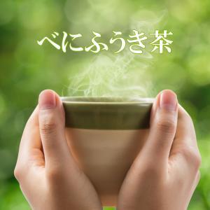 べにふうき 茶粉末緑茶 スティック 30本 (am10dr)